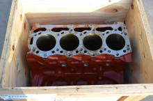 Двигател за Ford 5610, 6610 и 7610