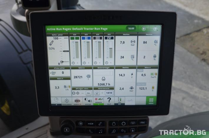 Трактори John-Deere 8320R 12 - Трактор БГ